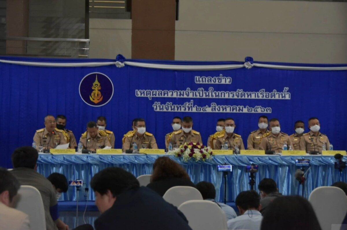 """the royal thai navy agrees to submarine budget reduction - Police to question those involved in """"Miss Grand Samut Sakhon 2021"""" pageant"""