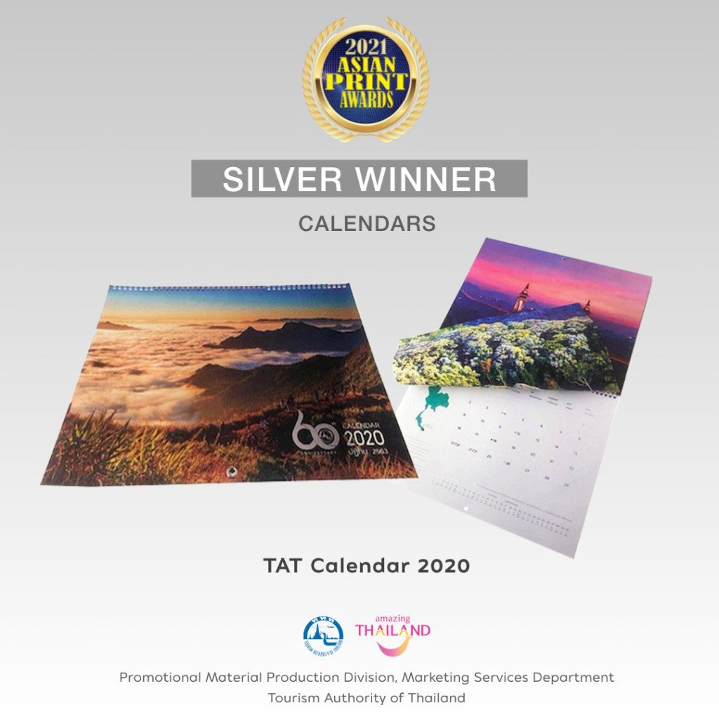 tat promotional material wins top accolades at 2021 asian print awards 1 - TAT promotional material wins top accolades at 2021 Asian Print Awards