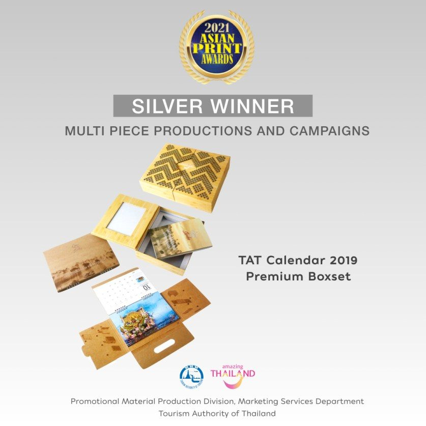 tat promotional material wins top accolades at 2021 asian print awards 2 - TAT promotional material wins top accolades at 2021 Asian Print Awards