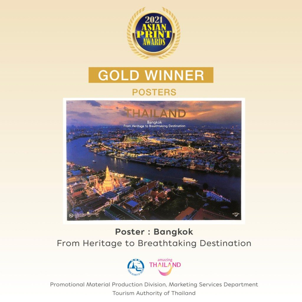 tat promotional material wins top accolades at 2021 asian print awards - TAT promotional material wins top accolades at 2021 Asian Print Awards